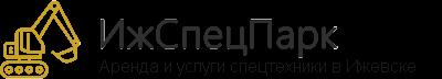 Аренда и услуги спецтехники в Ижевске